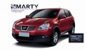 Nissan Qashqai 2010 Android Autoradio Con GPS Integrato Unità di Testa - SMARTY Trend.